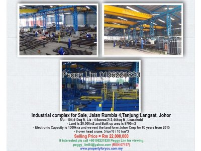 4.9 Acres Industrial Factory for Sale, Jalan Rumbia 4, Tanjung Langsat, Johor