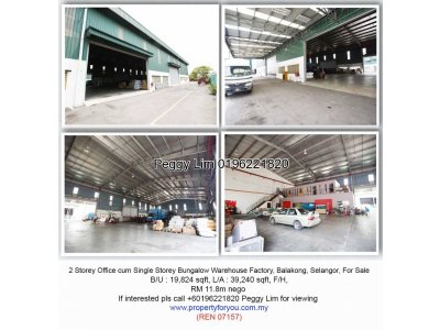 2 Storey Office cum Single Storey Bungalow Warehouse Factory