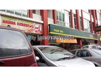 Merchant Avenue 6Sty Shop, Jln BS 14 Taman Perindurtrian Bukit Serdang