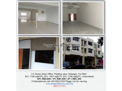 3.5 Storey Shop Office @ Ara Damansara