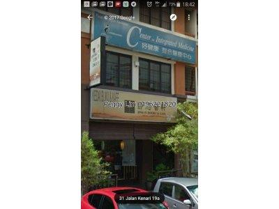 Bandar Puchong Jaya Shop To Let