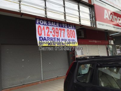 PUCHONG GATEWAY SHOP OFFICE FOR RENT