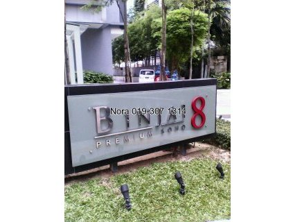 Binjai 8,  Office suite