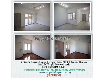 2 Storey Terrace House for Rent, Jalan BK, Bandar Kinrara
