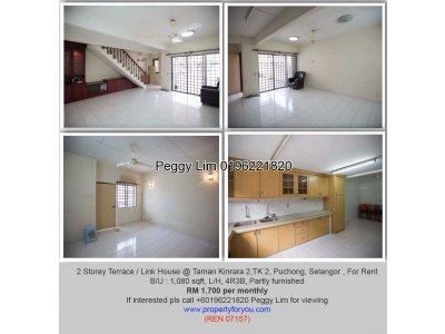 2 Storey Terrace House @ Taman Kinrara 2, TK 2, Puchong,1080sf,4R3B