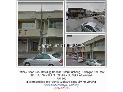 Office / Shop Lot / Retail @ Bandar Puteri Puchong
