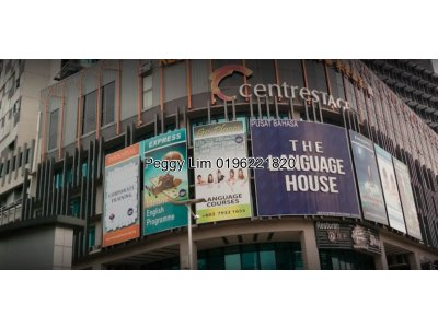 Centrestage To Let, Petaling Jaya