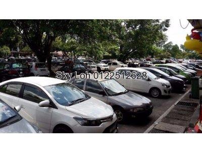 Taman Sri Serdang, Seri Kembangan, Shop