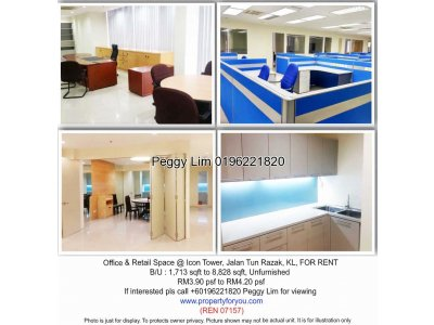 Office & Retail Spaces @ Empire Subang