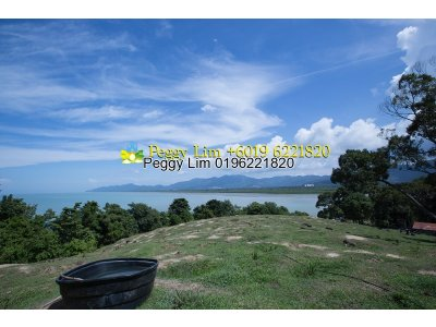 Balik Pulau, Penang, Agricultural Land For Sale, 292 acres, Good View, Good Location