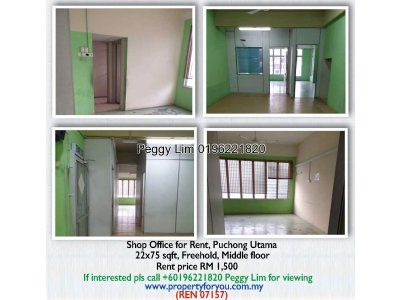 Shop Office for Rent, Puchong Utama, Puchong