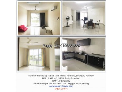Summer Homes Townhouse @ Taman Tasik Prima, Puchong
